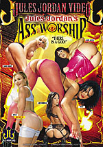 Ass Worship DVD
