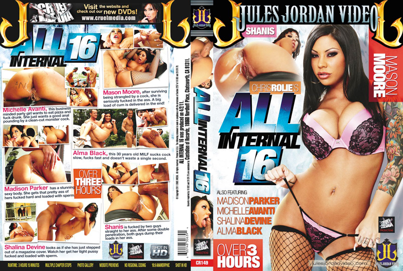 All Internal 16 DVD