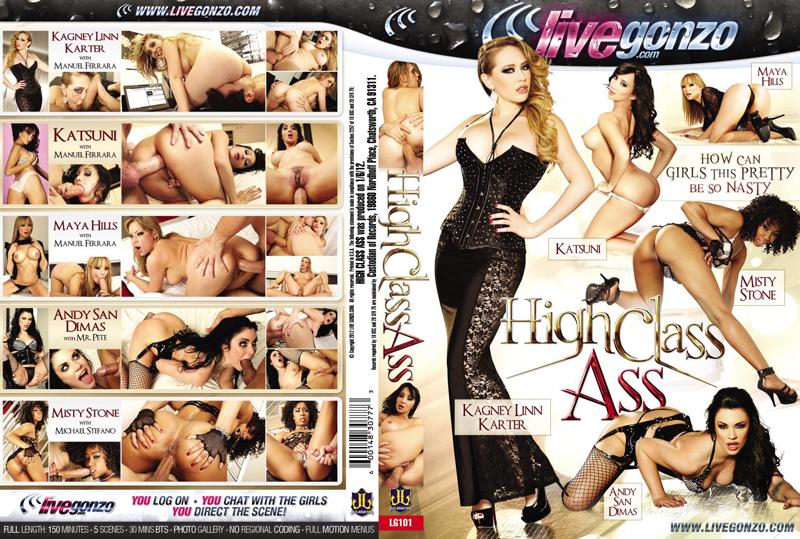 High Class Ass DVD