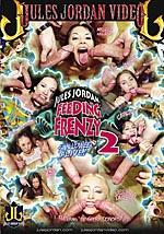Feeding Frenzy 2 DVD