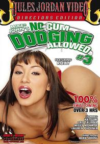 No Cum Dodging Allowed 3 DVD