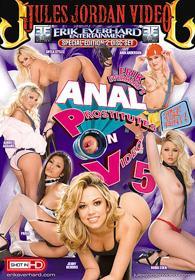 Anal POV 5 DVD