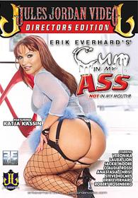 Cum In My Ass Not In My Mouth DVD