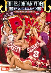 Anal Cavity Search 8 DVD