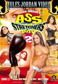 Ass Stretchers POV 2 DVD