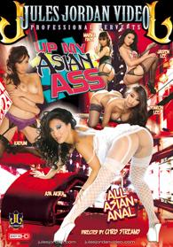 Up My Asian Ass DVD
