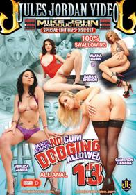 No Cum Dodging Allowed 13 DVD