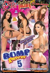 Rump Raiders 5 DVD