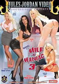 Manuel Is A MILFomaniac 3 DVD