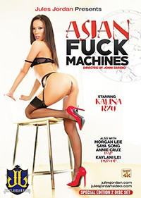 Asian Fuck Machines DVD